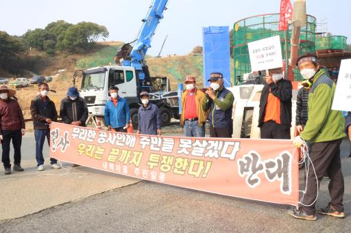 함양~울산간 고속도 수동터널 공사 주민피해 호소 '내몰라라'